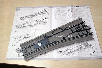 roco-line37.jpg