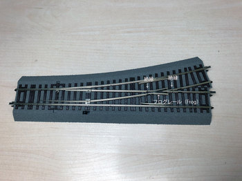roco-line40.jpg